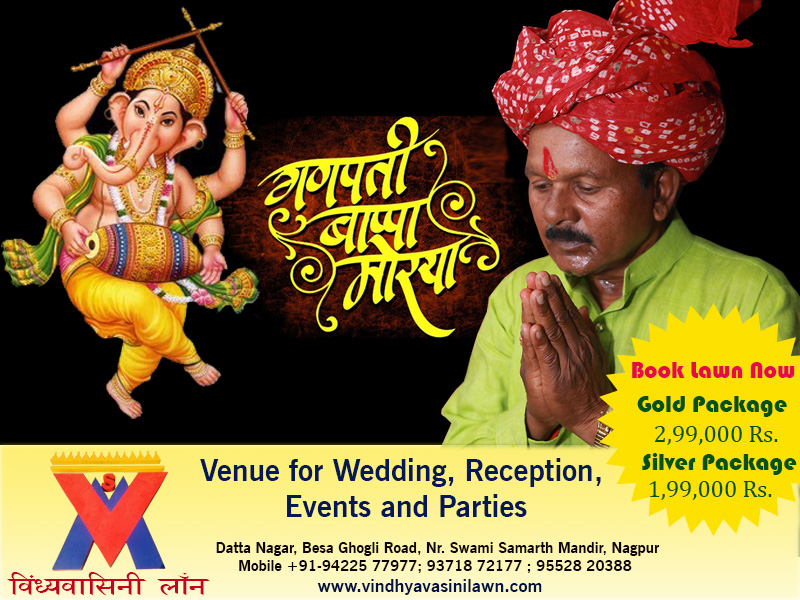Celebration of Lord Ganesha Festival at Wedding Venues Nagpur - Vindhyavasini Lawn Special festival Venue Booking Offer