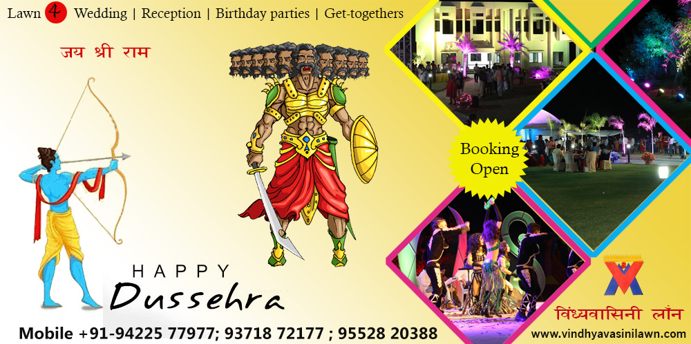 Dusserah Celebration on Wedding Venues Nagpur - #1 Wedding, Reception Marriage Party Plot Nagpur
