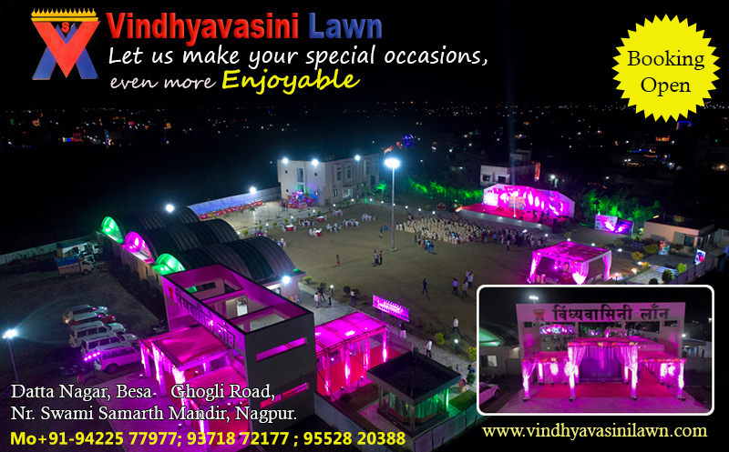 #1 Wedding Venue, Marriage Hall and Party Plot in Nagpur