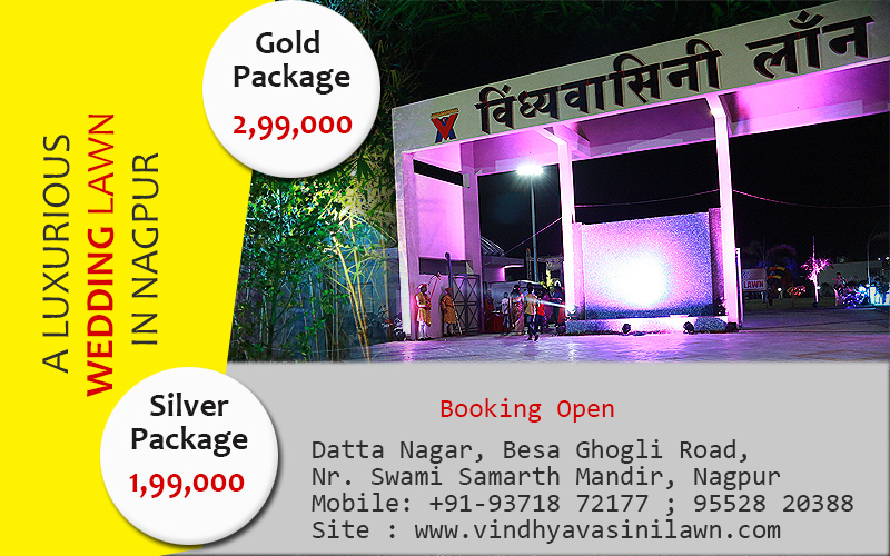 Wedding lawn Rental Packages Nagpur