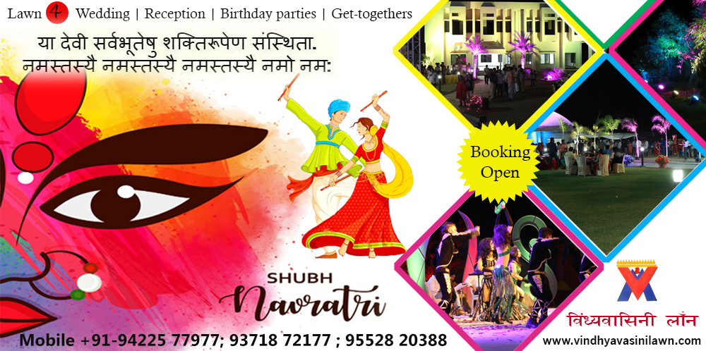 Wedding Venue Nagpur Celebrate Navratri Festival - Big Dhamaka Offer on Wedding Lawn Booking